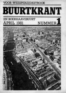 Buurtkrant nr 1 uit 1981